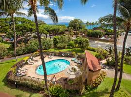 Hotel photo: Maui Vista #1-206 Condo