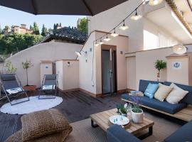 A picture of the hotel: Alhambra Boutique Terrace