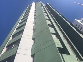 Fotos de Hotel: COMODO APARTAMENTO EN EL CENTRO DE MEDELLIN