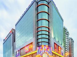 Hotel near Macau