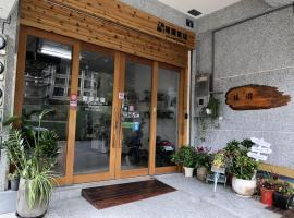 מלון צילום: Zhen Hu B&B