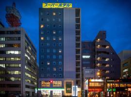 Hotel near Йокохама