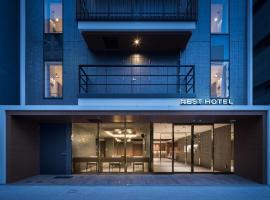 Hotel photo: Nest Hotel Hiroshima Hatchobori