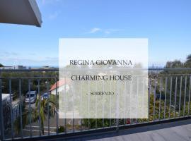 Hình ảnh khách sạn: Regina Giovanna Charming House