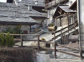 Hotel photo: Grangia in borgo antico