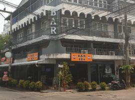 Hotel near Чианграй