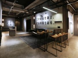 Hotel photo: Black Gold Factory Boutique Design Hotel