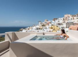 Hotel photo: Art Maisons Oia Castle