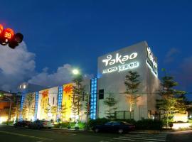 Foto di Hotel: Takao Love Motel