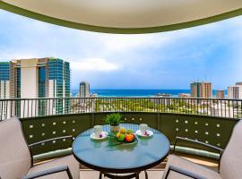 Photo de l'hôtel: Lanikea At Waikiki #2803