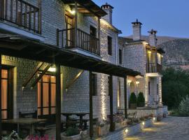 Hotel photo: Arkefthos Mountain Hotel