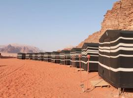 Hotel photo: Bedouin Holiday & Tours