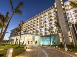 Hotel photo: Melia Internacional