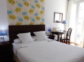 호텔 사진: Hostal La Andaluza