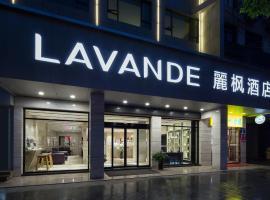 מלון צילום: Lavande Hotel Hengyang Changsheng West Road Nanhua University Branch