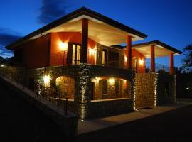 Hình ảnh khách sạn: Pinus Rooms