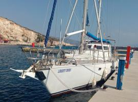 Hotel photo: Sailing Yacht Liberty Tours