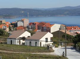 Hotel photo: Apartamentos Finisterrae Mar