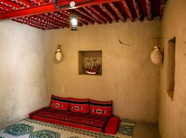 Hotel photo: Al Nakor Heritage House