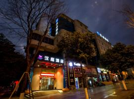 Hotel Photo: Hanting Express Neijiang Xilin Avenue
