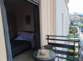 Hotel photo: Diamond Apartment