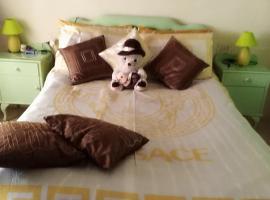 Hình ảnh khách sạn: Paradise