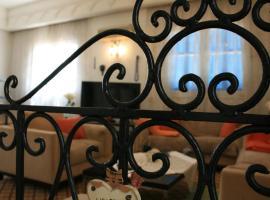 Zdjęcie hotelu: GMZ Memories