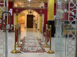 Hotel photo: القبة الذهبية النموذجية