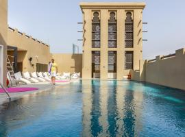 Hotel photo: Premier Inn Dubai Al Jaddaf