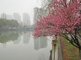 Ξενοδοχείο φωτογραφία: Zhejiang Xiangyuan Hotel