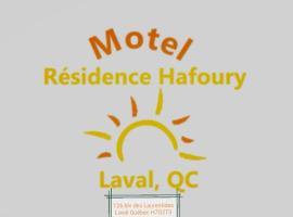 Hotel near Лаваль