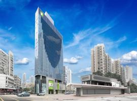 Hotel Photo: iclub Mong Kok Hotel