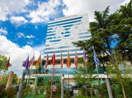 Zdjęcie hotelu: Tirana International Hotel & Conference Center