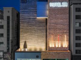 Photo de l'hôtel: Hotel March