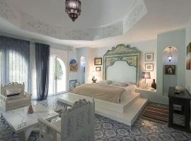 Hotel photo: Villa HEIWA: Havre de paix à 400m de la plage