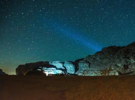 Hotel photo: Wadi Rum Bedouin Camp and Desert Tours