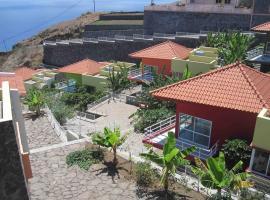 Hình ảnh khách sạn: Lombo Branco Village