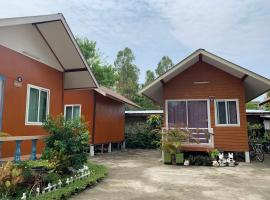 A picture of the hotel: Sukhothai Chalet