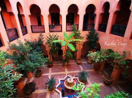 Hotel photo: Kasbah Omar