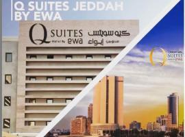 Hotel photo: Q Suites Jeddah by EWA