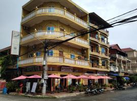 Hotel near Kâmpôt
