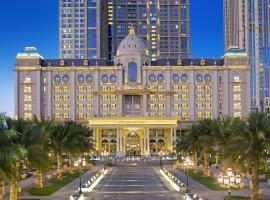 Hotel photo: Habtoor Palace Dubai, LXR Hotels & Resorts