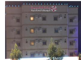 Hotel near Dżudda