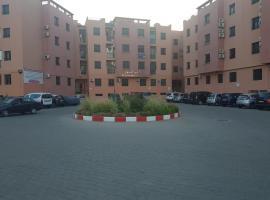 รูปภาพของโรงแรม: MyAppartMarrakech