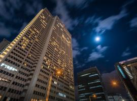 Foto di Hotel: Keio Plaza Hotel Tokyo