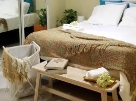 Fotos de Hotel: Apartamento Santo Domingo