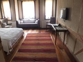 Фотография гостиницы: Zifin Hotel