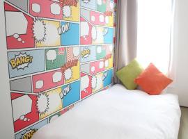 Hotel foto: Hostel crane(Famale only)