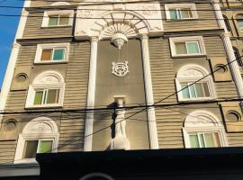 Hotel Photo: You Motel