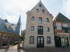Hotel near Holanda